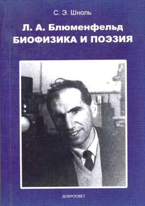 Симон Порт Жакемюс - полная биография