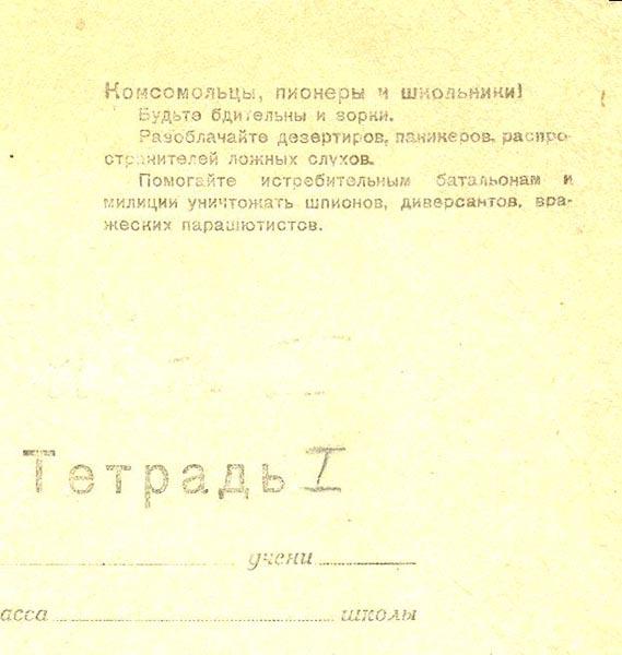 Справка из тубдиспансера Тимирязевская купить больничный лист в москве официально в поликлинике 80