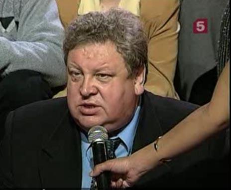 Агарков сергей тихонович прием сексопатолог